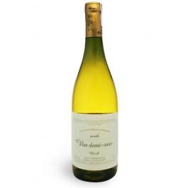 Dodatek - ekskluzywne białe wino