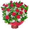 18 róż w koszu